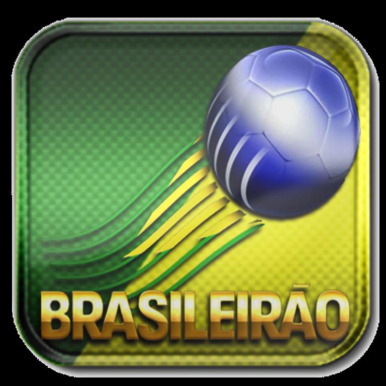 Brasileirao logo 2012